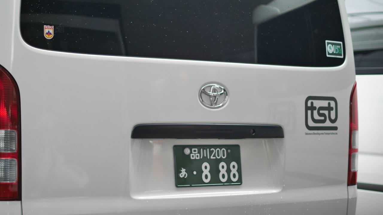 P1230740